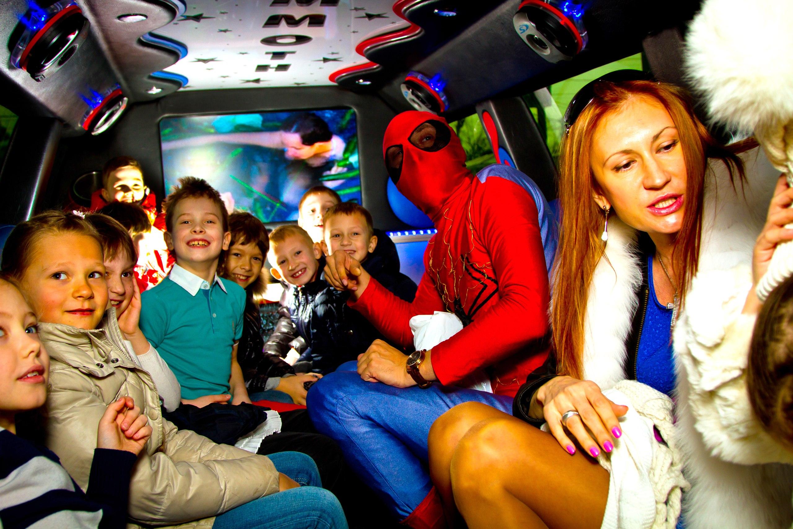 Дети в лимузине