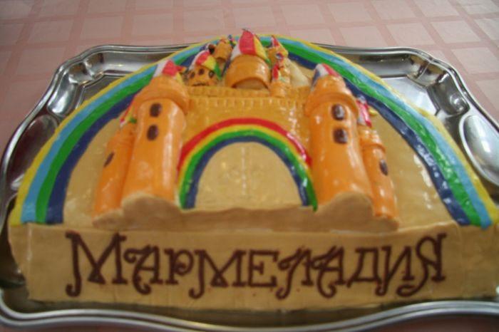 Торт Мармеладия
