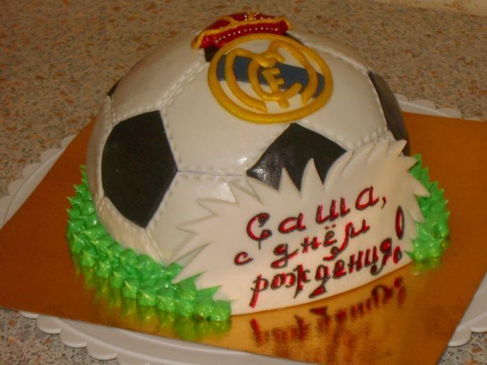 Торт-мяч