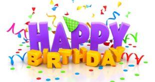 Буквы с днем рождения