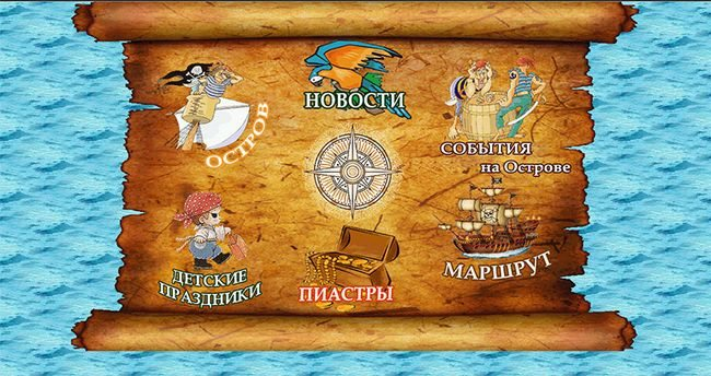 """Игровой клуб """"Остров сокровищ"""""""