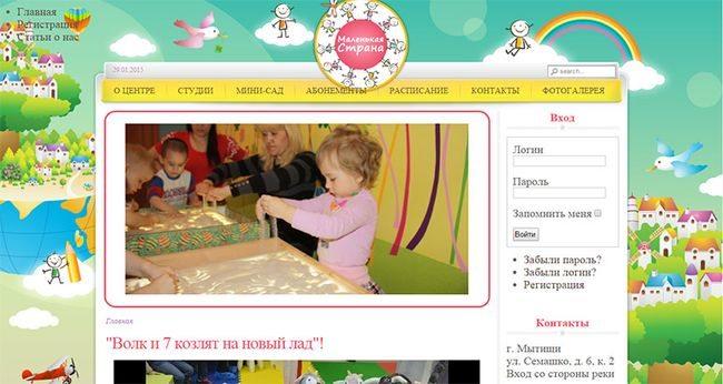 """Детский центр развития """"Маленькая страна"""""""