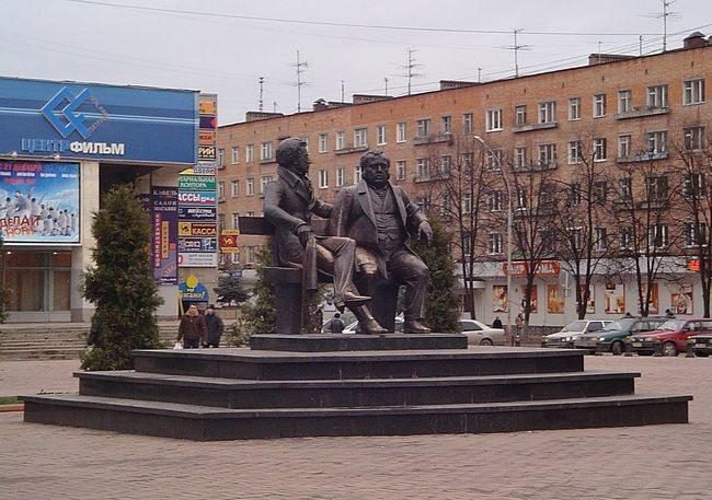 Пушкино