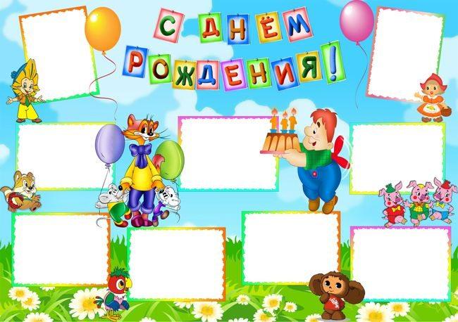 Плакат советские мультики
