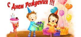 Поздравительные стихи на день рождения девочке