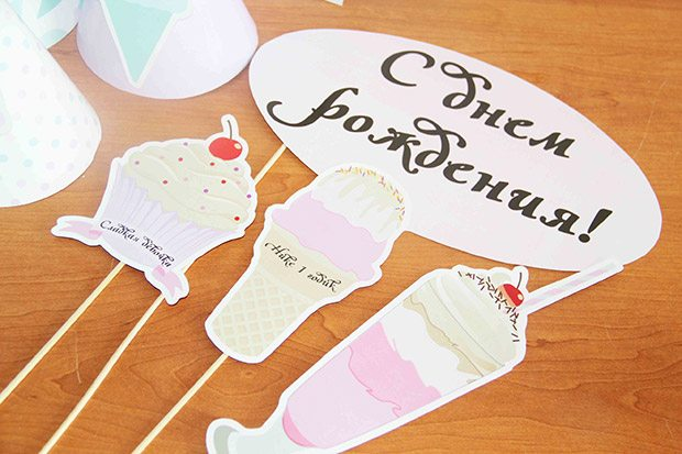 Элемент набора Набор Мороженое 4