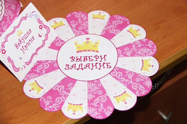 Элемент набора Набор Маленькая принцесса 5