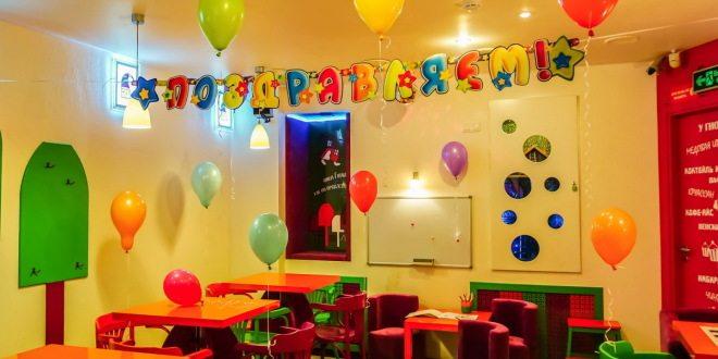 Кафе для детских праздников в Санкт-Петербурге