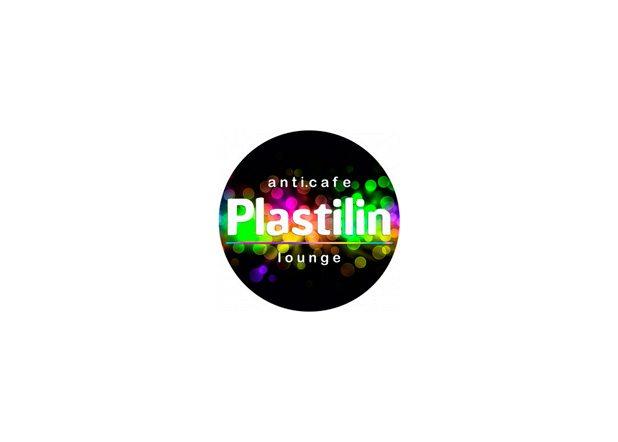 Антикафе-Plastilin