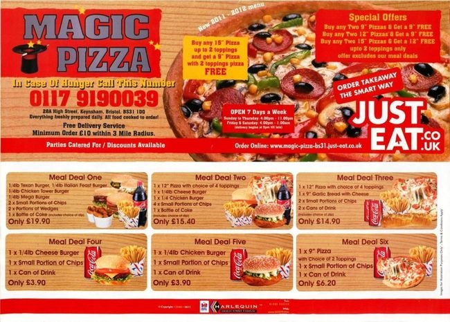 Магик-пицца