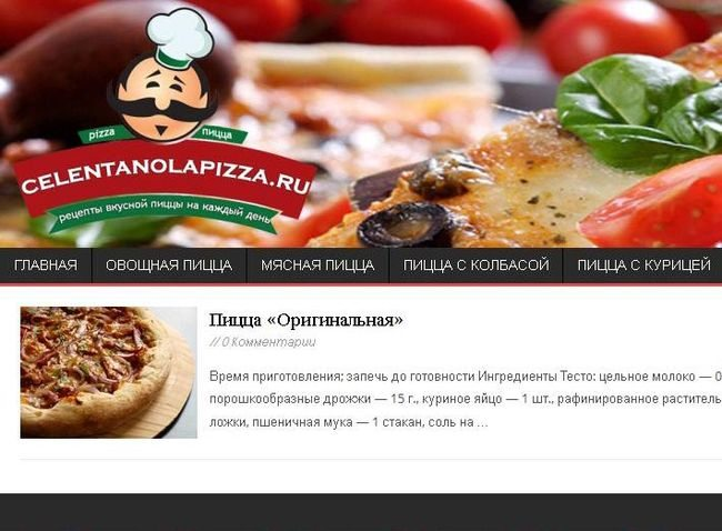 La pizza Celentano