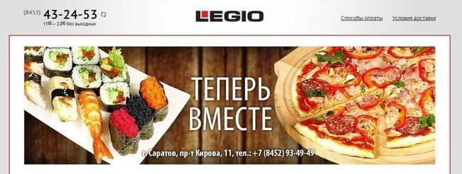 Legio Pizza-Center