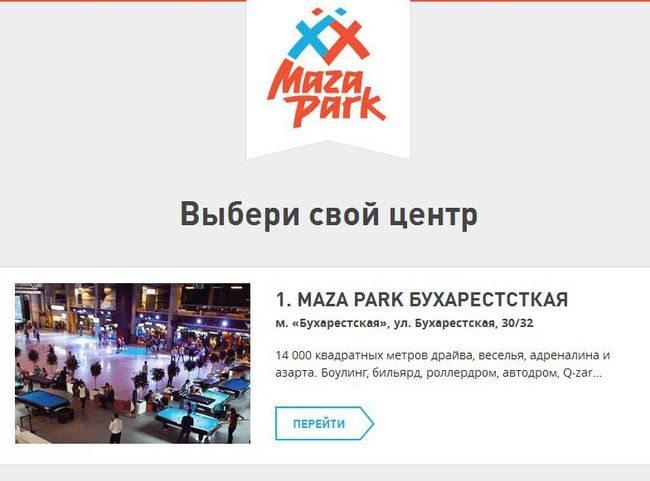 Maza Park