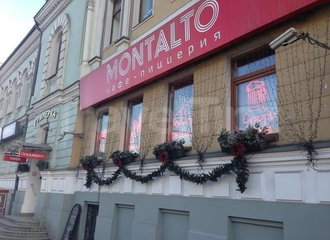 Moнталто