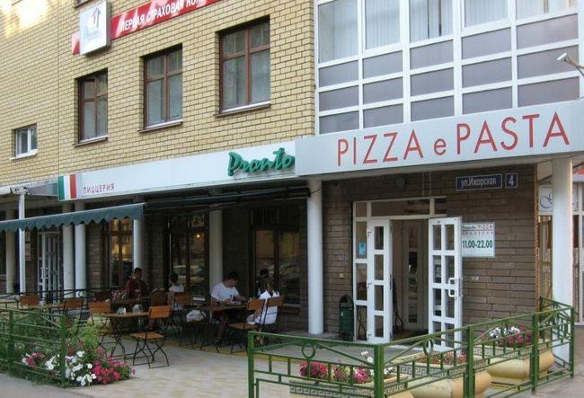 Пронто пицца и паста