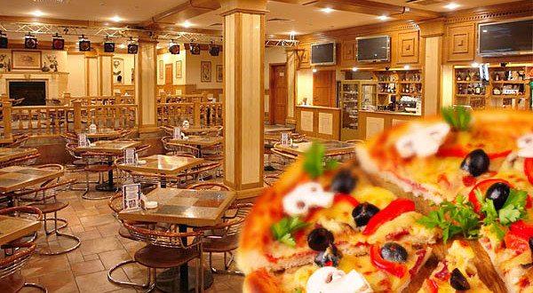 Пиццерии города Барнаул