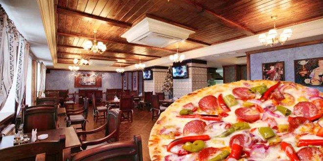Пиццерии города Кемерово