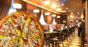 Пиццерии города Оренбург