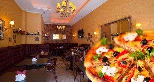Пиццерии города Рязань