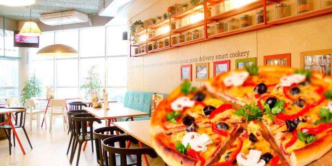 Пиццерии города Томск