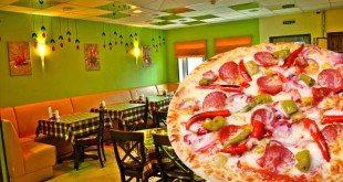 Пиццерии города Ульяновск