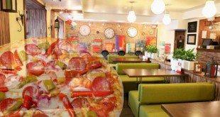 Пиццерии города Хабаровск