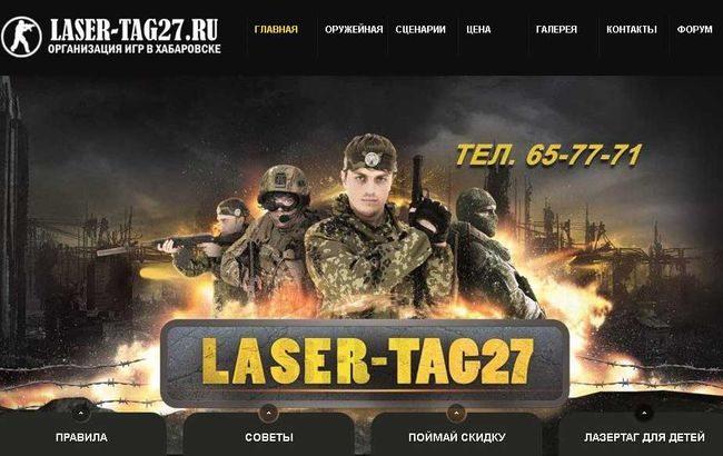 Lasertag27