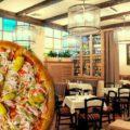 Пиццерии города Владикавказ