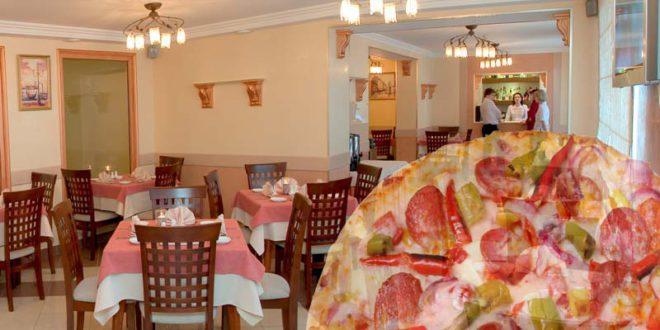 Пиццерии города Иваново
