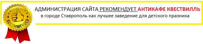 Рекомендуем