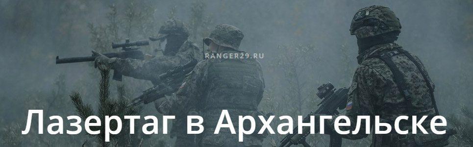 Военно-спортивный клуб Рейнджер