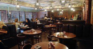Кафе города Твери