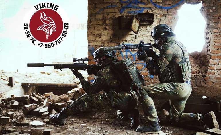 Клуб военно-тактического лазертага Викинг