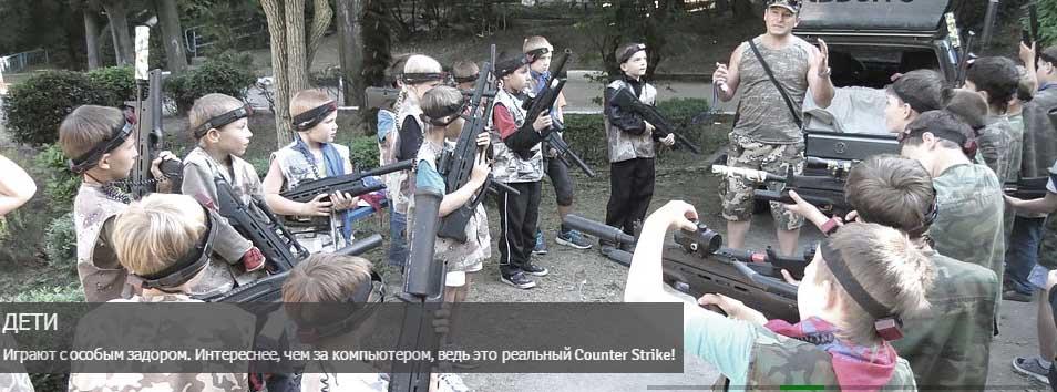Клуб лазертага Commando