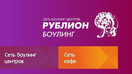 РубликЪ