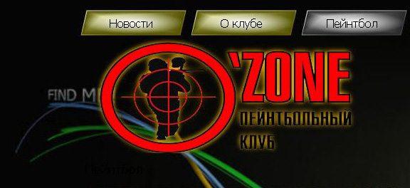 O'Zone