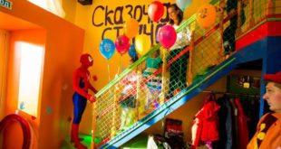 Кафе города Таганрога для детских праздников