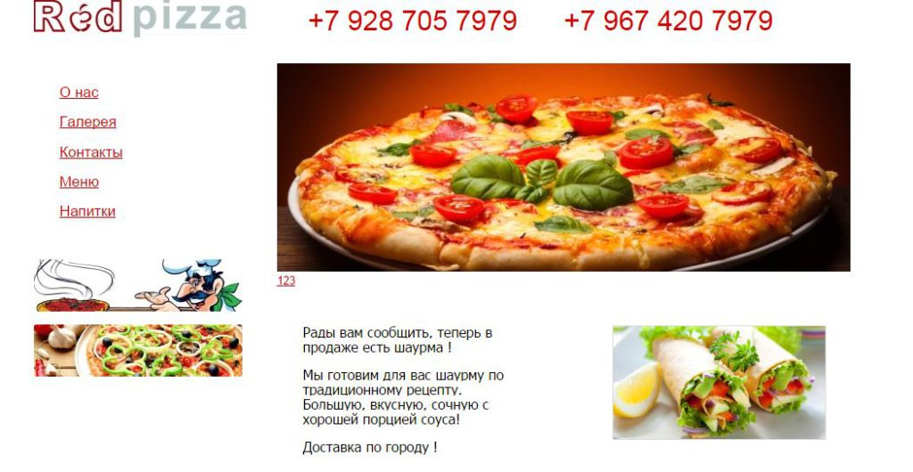 http://pizza-nalchik.ru