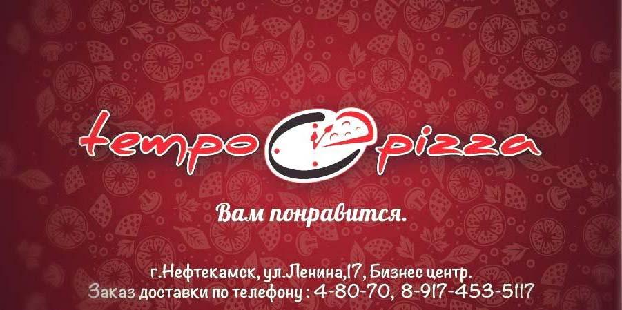 Tempo Pizza
