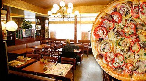 Пиццерии города Альметьевск
