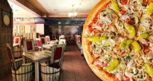 Пиццерии города Димитровград