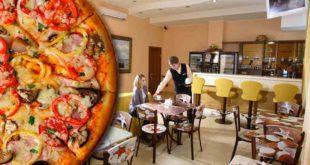 Пиццерии города Подольск