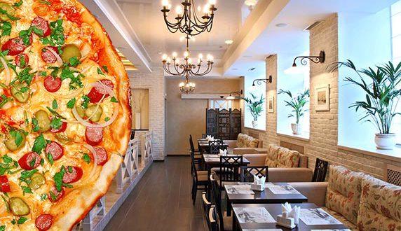 Пиццерии города Рыбинск