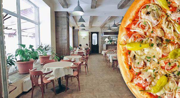 Пиццерии города Щёлково