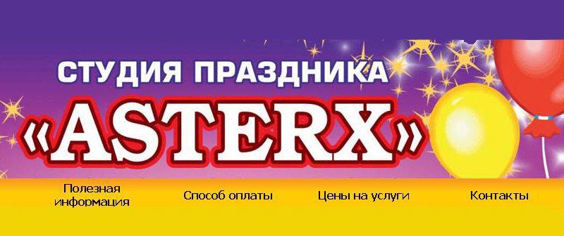 AsterX