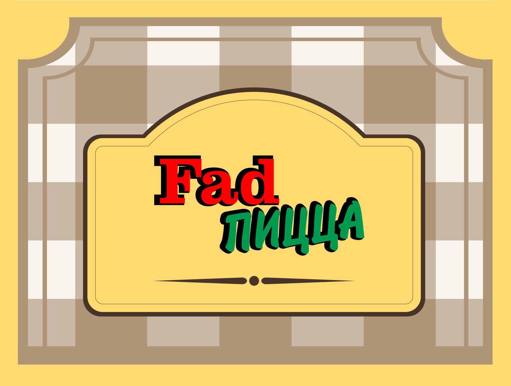 Fad Pizza