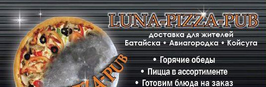 Luna-Pizza