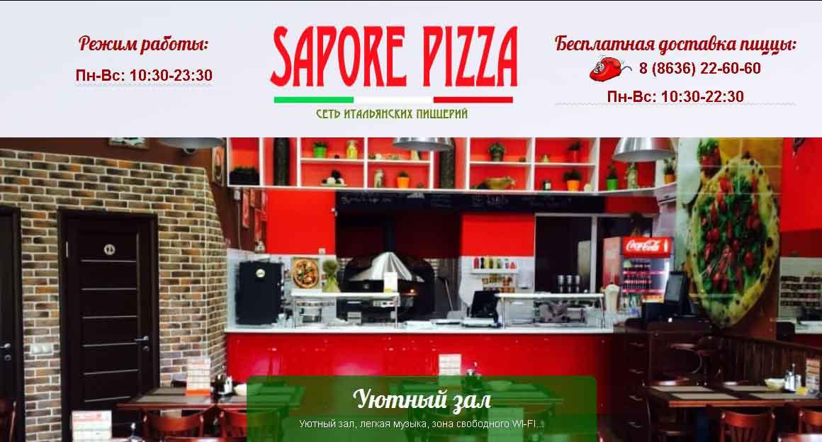 Sapore Pizza