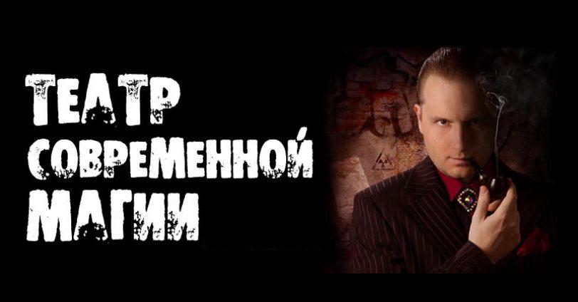 Андрей Одинцов
