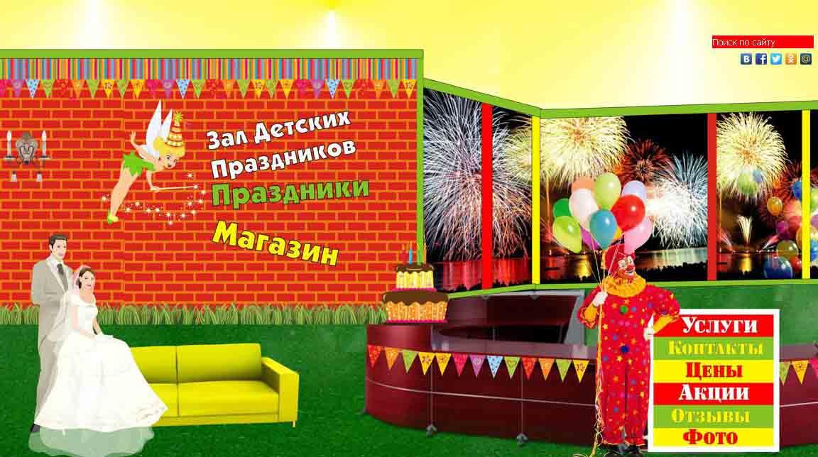 Персона ярославль официальный сайт праздники